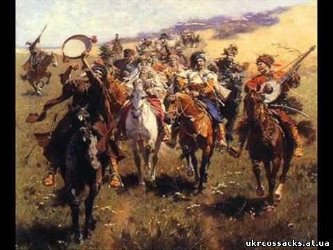 Козацька доля слова володимира